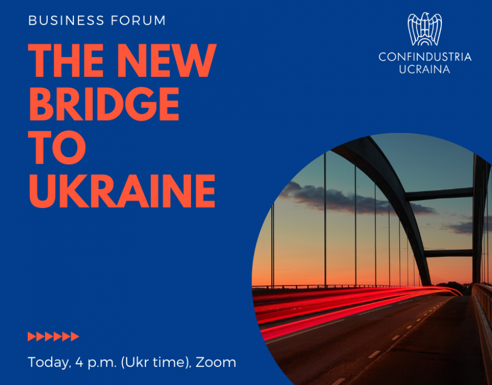 """Business forum """"Ukraine - Italy: discover new opportunities of cooperation"""""""